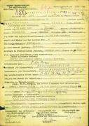 Benesch Alois: Oznámení o úmrtí, ghetto Terezín - preview