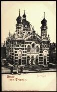 Synagoga v Opavě, pohlednice - preview